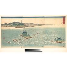 Utagawa Hiroshige: The Whirlpools of Awa - Metropolitan Museum of Art