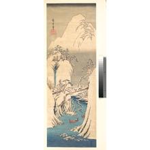 Utagawa Hiroshige: River Gorge in Snow - Metropolitan Museum of Art
