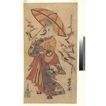 Torii Kiyomasu I: Actor Nakamura Senya as Tokonatsu in the Kabuki Play,
