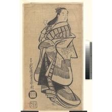 Kaigetsudô Dohan: Courtesan for the Third Month - Metropolitan Museum of Art