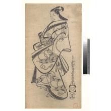 Kaigetsudo Doshin: Courtesan for the Ninth Month - Metropolitan Museum of Art