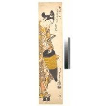 Ishikawa Toyonobu: Young Man Moving Toward the Right on High Geta and Opening His Umbrella - Metropolitan Museum of Art