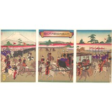Utagawa Kunisada II: View of a Military Review Parade at Aoyama - Metropolitan Museum of Art