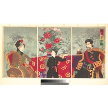 Toyohara Chikanobu: A Mirror of Japan's Nobility: The Emperor Meiji, His wife and Prince Haru (1879–1925) - Metropolitan Museum of Art