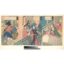 歌川貞秀: A True View of a Trading House of a Yokohama Merchant - メトロポリタン美術館