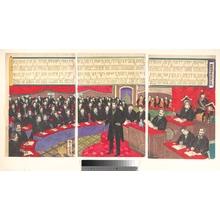 歌川国輝: Members of the Lower House of the Diet - メトロポリタン美術館