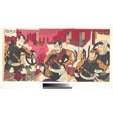 Toyohara Kunichika: Ichikawa Danjuro IX in the Role of Saijo Takamori from the Play