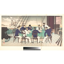 Mizuno Toshikata: Sino-Japanese War: Picture of Naval Officers Discussing Strategy to be Used in the War against China - Metropolitan Museum of Art