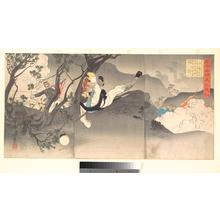 Migita Toshihide: - Metropolitan Museum of Art