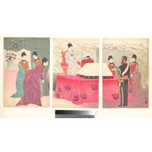 Kobayashi Kiyochika: - Metropolitan Museum of Art