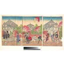 Watanabe Nobukazu: Tokyo Meisho: Teikoku Kokkai Gijidô - Metropolitan Museum of Art