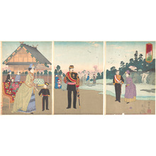 Inoue Yasuji: A True View of the Courtyard of Yasukuni Shrine - Metropolitan Museum of Art