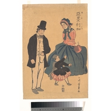 Utagawa Yoshikazu: American Family with a Dancing Daughter - Metropolitan Museum of Art