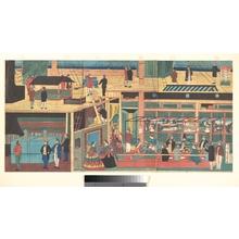 Utagawa Yoshikazu: View Inside an American Steamship - Metropolitan Museum of Art