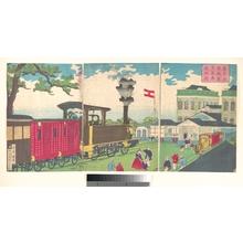 歌川国輝: Steam Train Passing Shiodome in Tokyo - メトロポリタン美術館