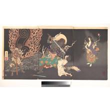 Tsukioka Yoshitoshi: Fudô Myôô Threatening a Novice - Metropolitan Museum of Art