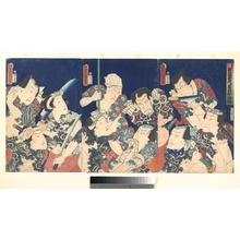 歌川国貞: Utagawa's Lifetime Masterpiece, from the Japanese version of the Shuihu Zhuan - メトロポリタン美術館