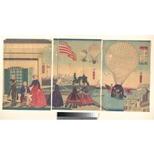 歌川芳虎: American Balloon Ascension - メトロポリタン美術館