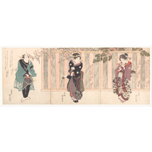 Utagawa Kuniyasu: Three Kabuki Actors Playing Hanetsuki - Metropolitan Museum of Art