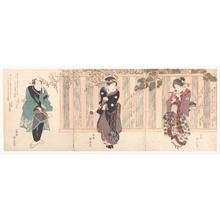 歌川国安: Three Kabuki Actors Playing Hanetsuki - メトロポリタン美術館