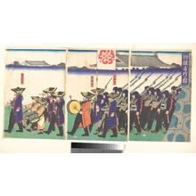 芳藤: Parade of the Emperor's Troops - メトロポリタン美術館