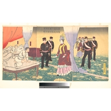 Baidô: The Empress Visiting the Tokyo Reserve Hospital - Metropolitan Museum of Art