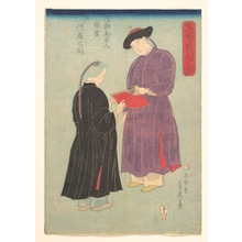 Utagawa Sadahide: Picture of a Manchurian of the Qing Court from Nanking, Admiring a Fan - Metropolitan Museum of Art