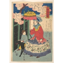 Utagawa Hiroshige II: French Woman, Her Child and Pet Dog - Metropolitan Museum of Art