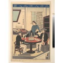 Utagawa Yoshikazu: Foreigners Drinking Alcohol - Metropolitan Museum of Art