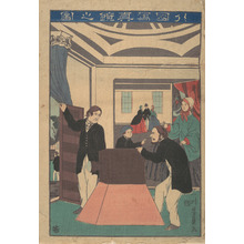 Utagawa Yoshikazu: Foreigners Employing a Camera - Metropolitan Museum of Art