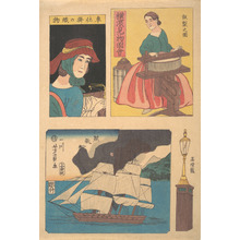 Utagawa Yoshikazu: Picture of Sights in Yokohama: Woman with a Ringer, Lamp Post, a Steamboat at Full Sail and a Woman with a Sewing Machine - Metropolitan Museum of Art