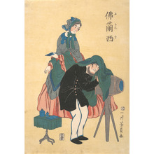 Utagawa Yoshikazu: French Photographer - Metropolitan Museum of Art