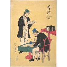 Utagawa Yoshikazu: Russian Printers - Metropolitan Museum of Art