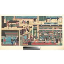 Utagawa Yoshikazu: Interior of an American Steamship - Metropolitan Museum of Art