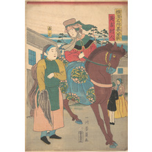 Utagawa Yoshikazu: An English Woman with a Chinese Servant in the Foreign District, from the series Famous Places in Yokohama - Metropolitan Museum of Art