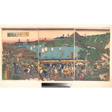 Utagawa Yoshitora: A Distant View of Yokohama from Kanagawa - Metropolitan Museum of Art