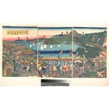 Utagawa Yoshitora: A Distant View of Yokohama from Kanagawa (Kanagawa yôri Yokohama...ken no zu) - Metropolitan Museum of Art
