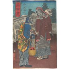 Utagawa Yoshitora: A Prussian Couple - Metropolitan Museum of Art