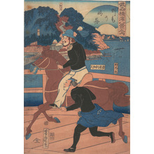 Utagawa Yoshitora: Returning Sails at Nôgei [American couple riding over the Nôgei Bridge] - Metropolitan Museum of Art