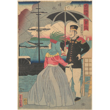 歌川芳虎: Returning Sails at the Wharves [American couple] - メトロポリタン美術館