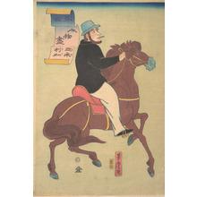 歌川芳虎: American Horseman - メトロポリタン美術館