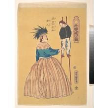 Utagawa Yoshitora: American Woman with Her Child on Stilts - Metropolitan Museum of Art