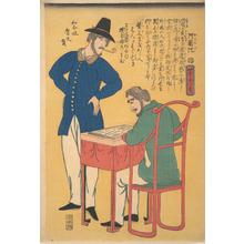 Utagawa Yoshitora: Dutch Printers - Metropolitan Museum of Art