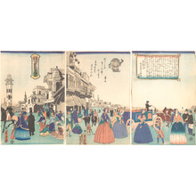 Utagawa Yoshitora: City of Washington in America - Metropolitan Museum of Art