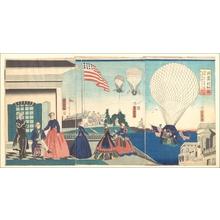 歌川芳虎: America: Balloom Ascension - メトロポリタン美術館