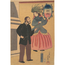 Ochiai Yoshiiku: Russian Couple - Metropolitan Museum of Art
