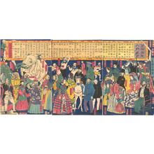 Ochiai Yoshiiku: Various Types of Foreigners - Metropolitan Museum of Art