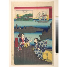 Ochiai Yoshiiku: Gathering Seaweed - Metropolitan Museum of Art