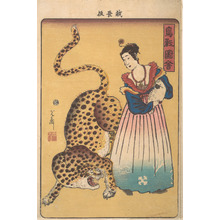 Ikkôsai Yoshimori: Dutch Lady with Leopard - Metropolitan Museum of Art