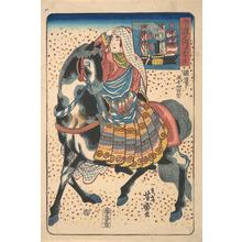 Ikkôsai Yoshimori: Mounted American Woman - メトロポリタン美術館